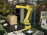 Landstede MBO biedt keuzedeel Industriële Robotica met nieuwe Fanuc robots